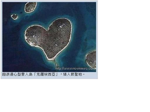 克羅埃西亞-心型情人島