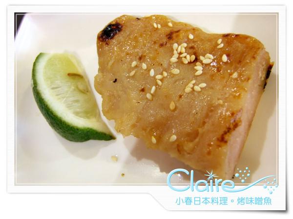 烤味噌魚.jpg