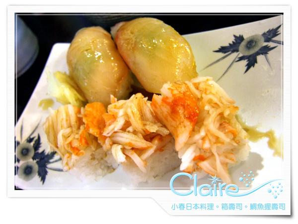 箱壽司鯛魚握壽司.jpg