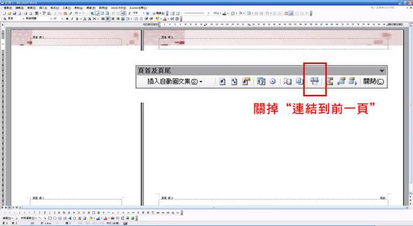 word3拷貝.jpg
