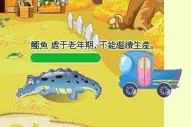 可憐鱷魚ˊ.jpg