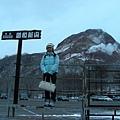 082.昭和新山.JPG