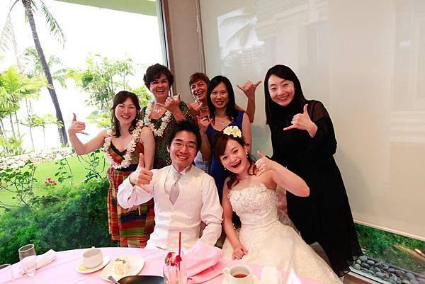 69.Aki's Wedding.jpg