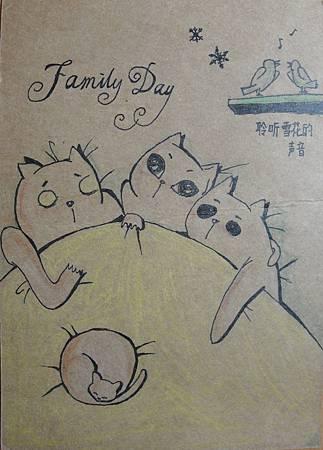 010-1.小璐-2011.09.19.JPG