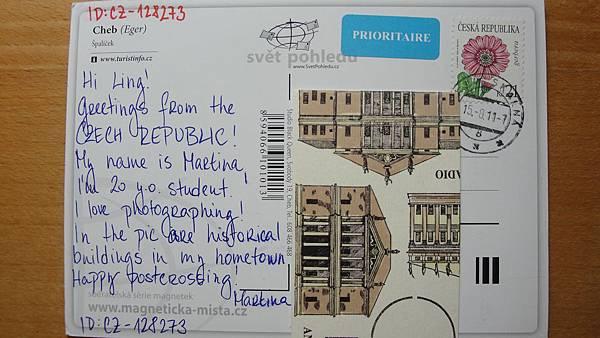 004-2.Martina-2011.08.19.JPG