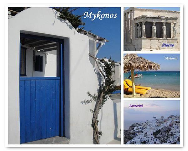 My Greece