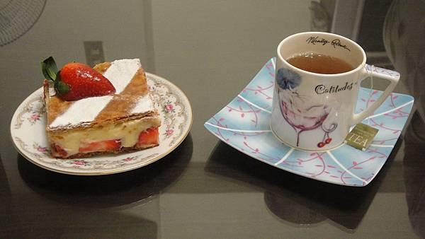 08.My afternoon tea