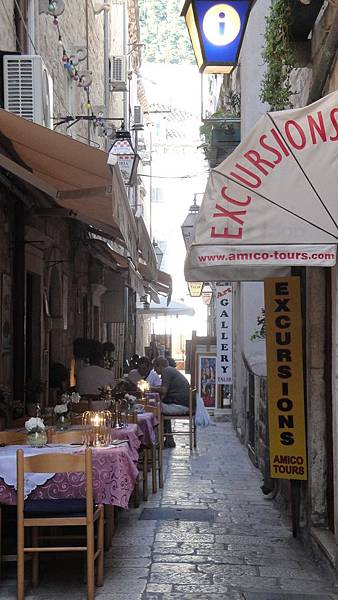 1069.Dubrovnik