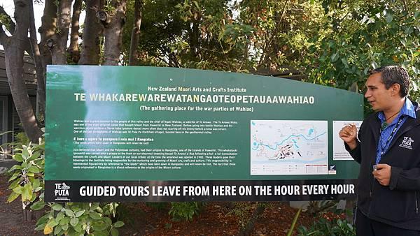 DSC07107.蒂普亞毛利文化園區