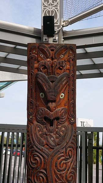 DSC07113.蒂普亞毛利文化園區