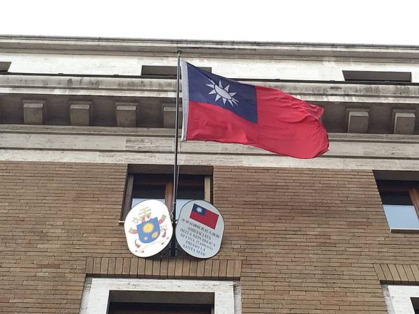 2015-06-09 17.21.49_中華民國駐教廷大使館