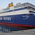 01397.從皮瑞斯港(Pireas)搭船前往Mykonos