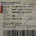 1414.Our ferry ticket