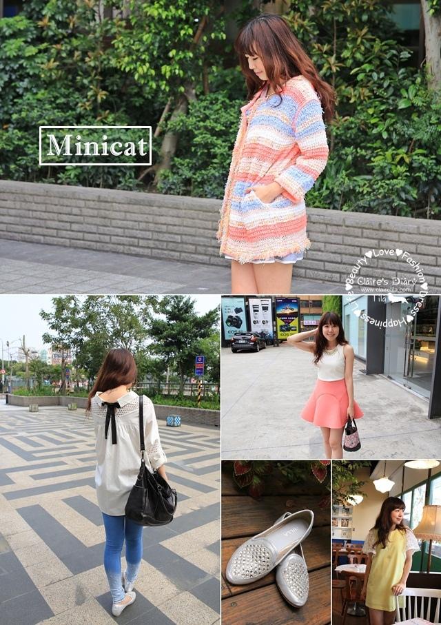 Minicat Claire (1).jpg