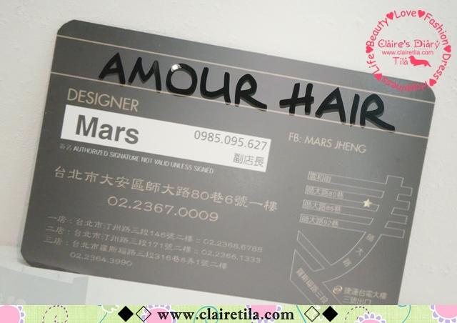 A'MOUR師大店 x Mars (45).JPG