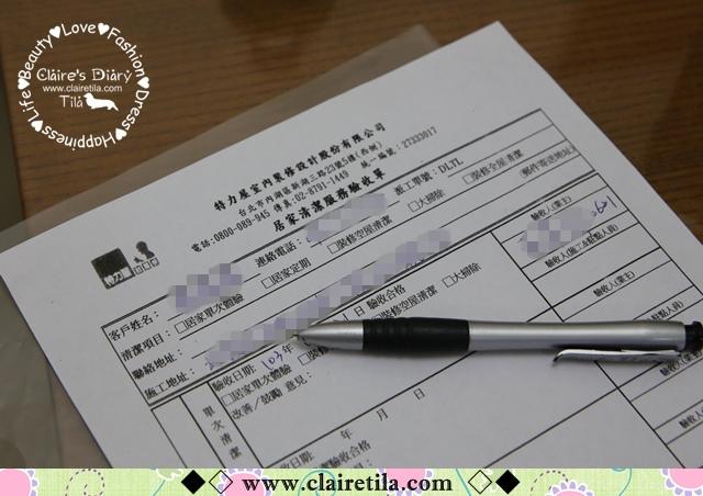 IMG_4576_副本