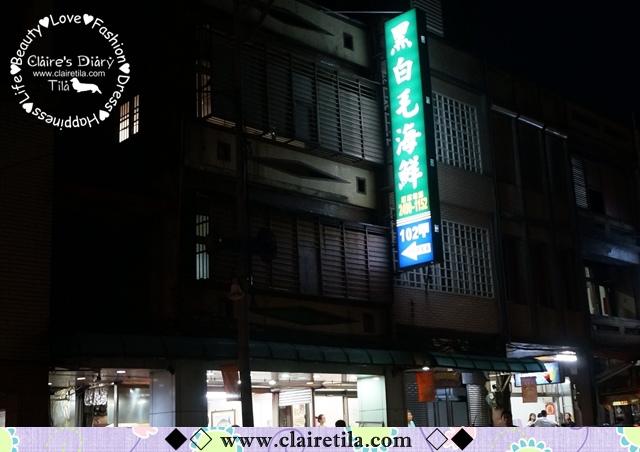 福隆.舊草嶺 (25).JPG