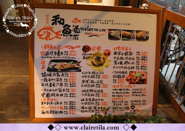 和魚酒菜 (4).JPG