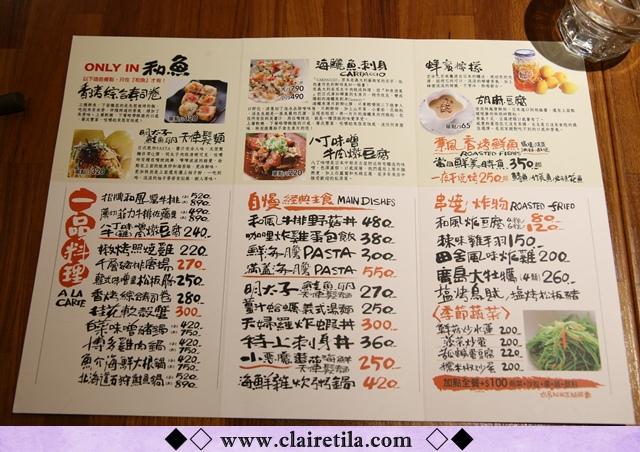 和魚酒菜 (22).JPG