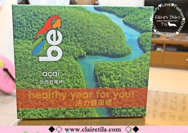 be 巴西野莓飲 (1).JPG