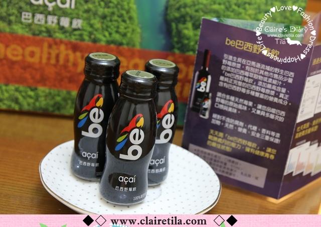 be 巴西野莓飲 (5).JPG