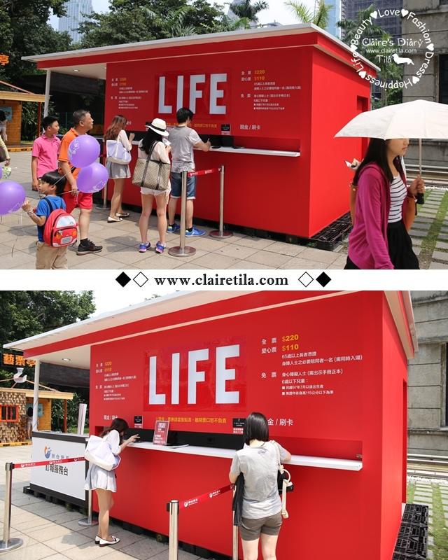 LIFE (1).jpg