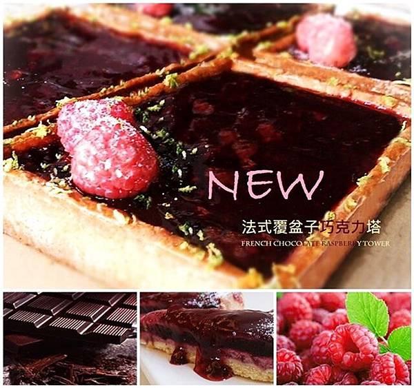 Siblings house 西菲斯法式精品甜點 (25).jpg