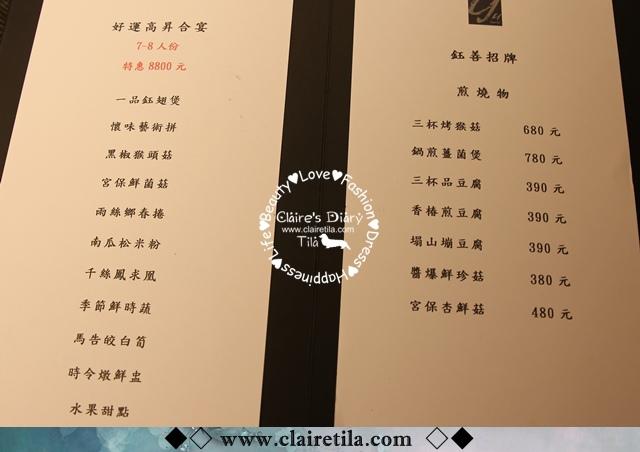鈺善閣 (15).JPG