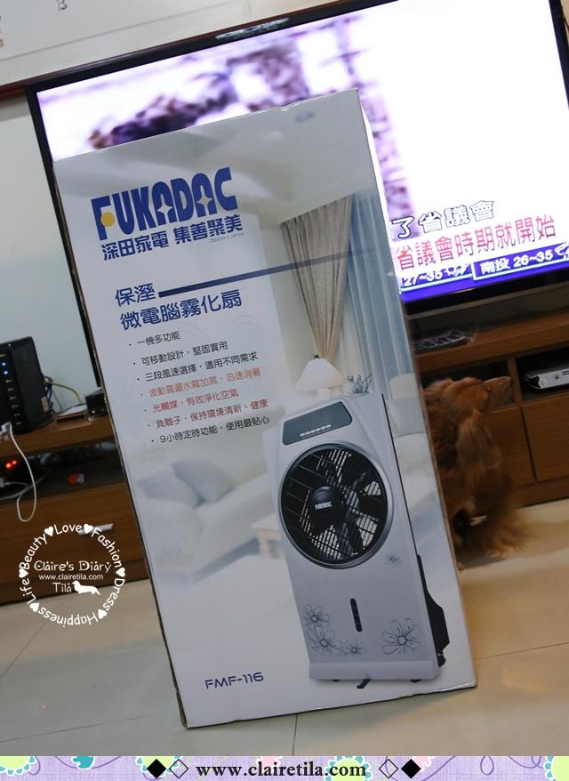 FUKADAC保溼微電腦霧化扇 (1).JPG