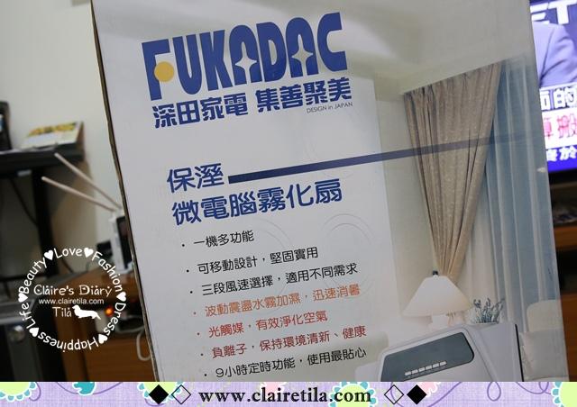 FUKADAC保溼微電腦霧化扇 (3).JPG