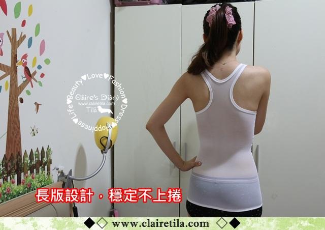 芭絲媞bra迴力定型塑身背心 (5).JPG