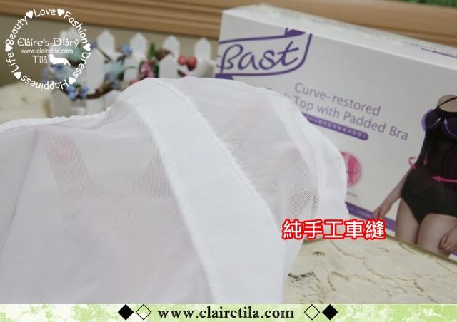 芭絲媞bra迴力定型塑身背心 (15).JPG