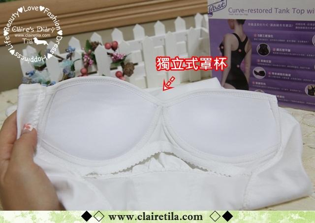 芭絲媞bra迴力定型塑身背心 (17).JPG