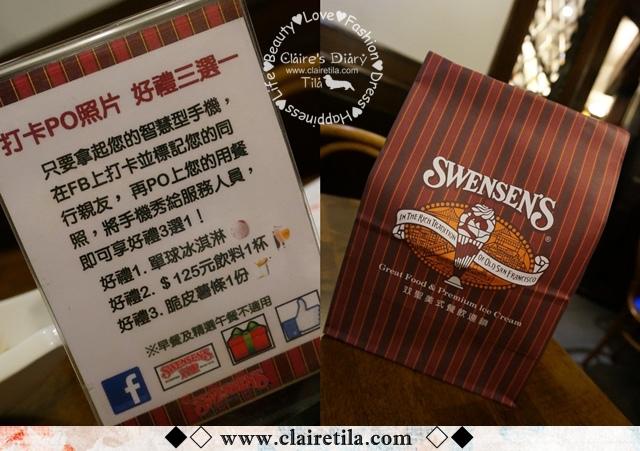 SWENSEN'S 双聖 (30).jpg
