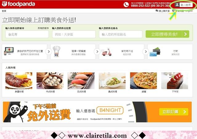foodpanda (2).jpg