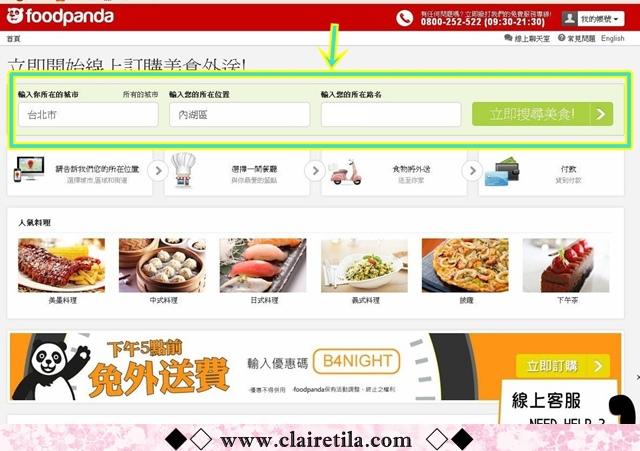 foodpanda (4).jpg