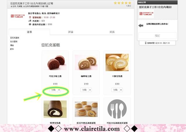 foodpanda (6).jpg