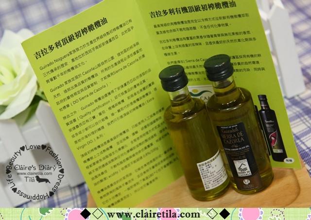 橄欖油 (2).JPG