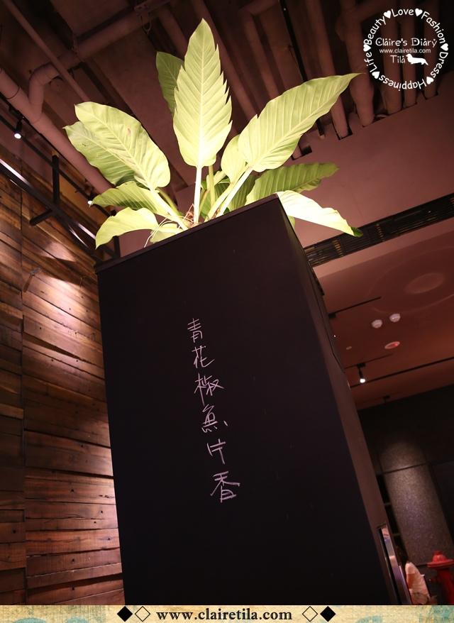 小川台灣居酒館 (17).JPG