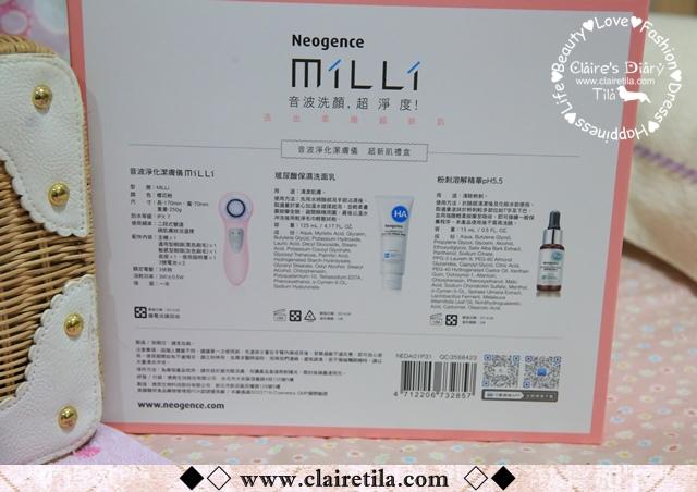 Neogence MiLLi (3).JPG