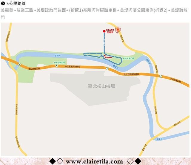 權民路跑 (7).jpg