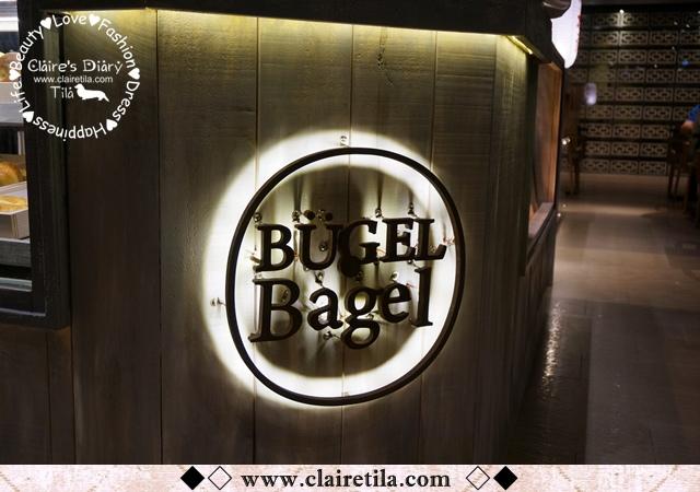 貝菈禮房Bügel Bagel (11).JPG