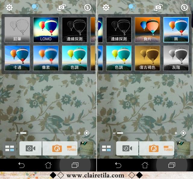 ASUS PadFone S (14).jpg