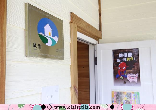 逗號民宿 (6).JPG