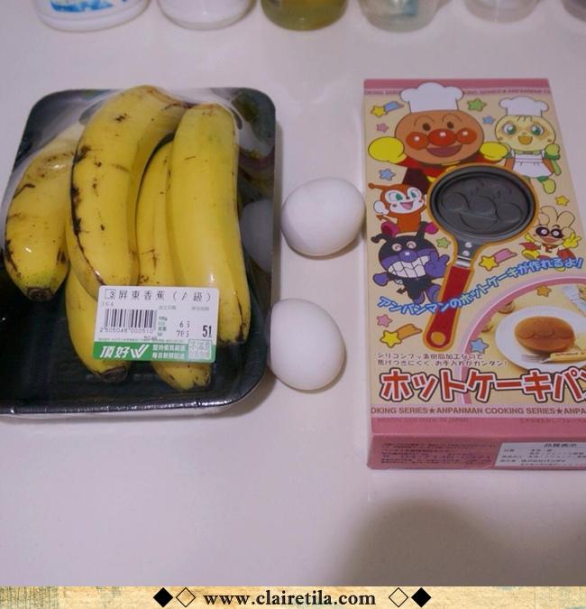 兩顆蛋一根香蕉做鬆餅 (2).jpg