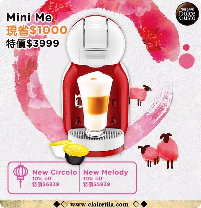 NESCAFE Dolce Gusto Mini Me3999.jpg