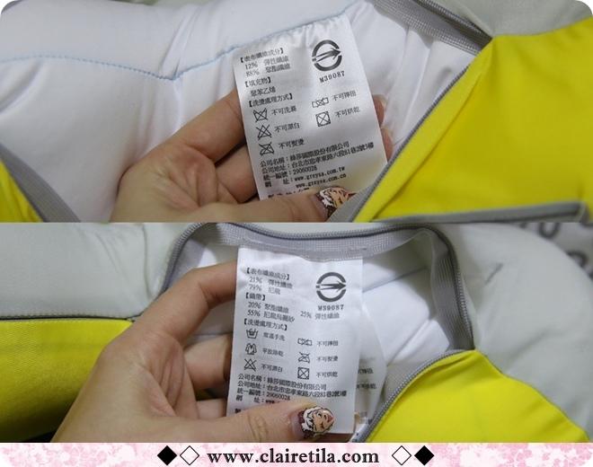 GreySa 格蕾莎 (3).jpg