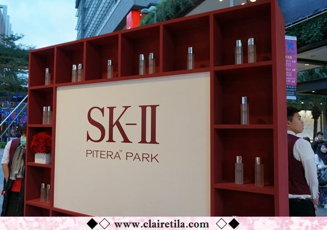 SK-II PITERATM PARK (31).JPG