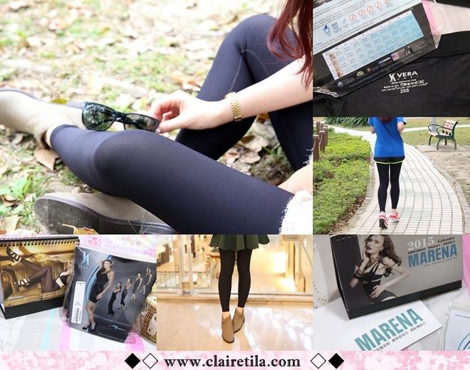 MARENA  美體褲  (1).jpg