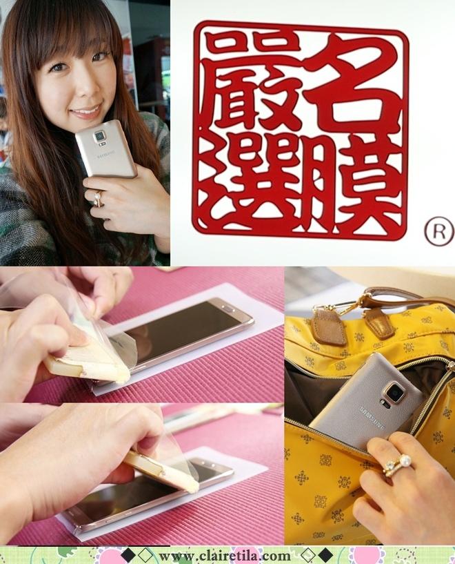 嚴選名膜.Note4包膜 全滿版2.5D強化玻璃螢幕保護貼.jpg